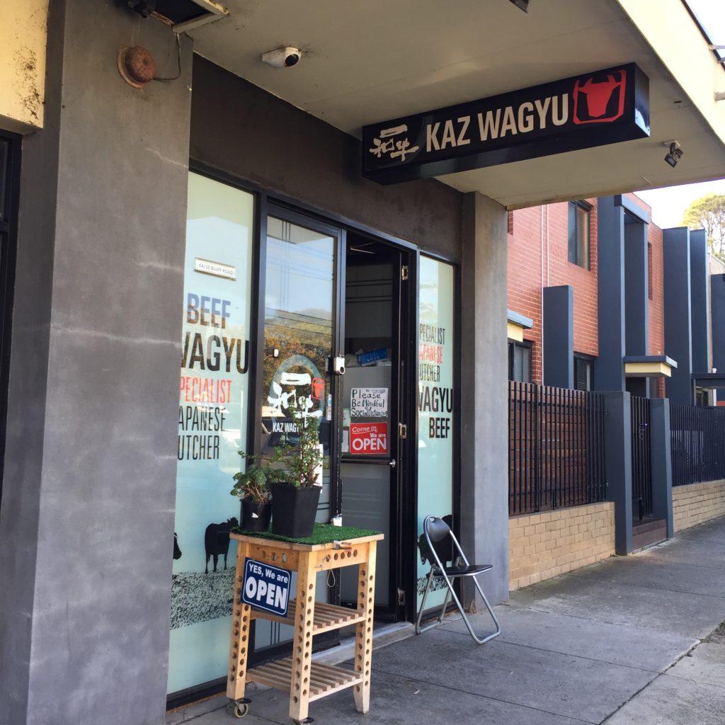 kazu wagyu
